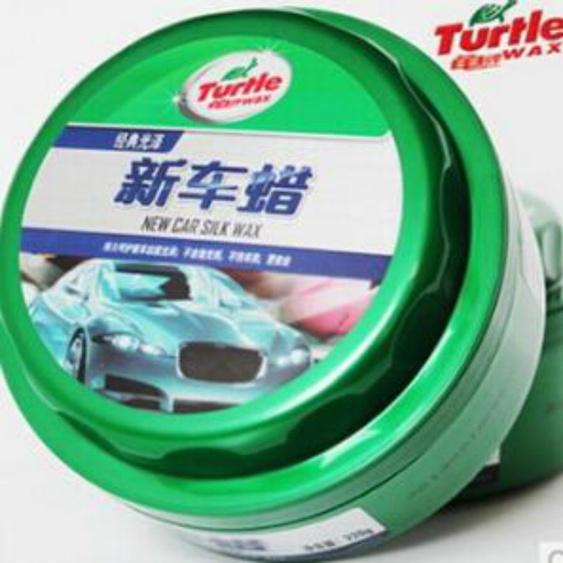 car scratch remover car scratch repair car wax polish 220g free shipping ...