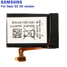 Original Samsung Battery For Gear S2 3G Version R730 SM-R600 SM-R730S SM-R730A SM-R730V SM-R730T EB-BR730ABE 300mAh
