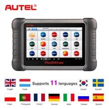 Autel أداة تشخيص السيارة MaxiDAS DS808K ، مبرمج مفاتيح ، نظام كامل مع محولات OBD أفضل من launch x431