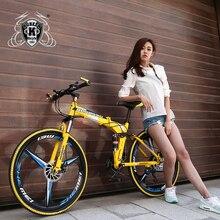 KUBEEN-BEGASOO 26inch folding mountain bike 21 speed double damping  3 knife wheel bicycle double disc brakes mountain bike