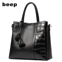 Beep 2018 новая волна корейской версии дикой сумка Messenger Кожаные дамы большой емкости плеча большая сумка