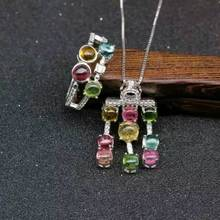 Natural multicolor tourmaline gem jewelry sets natural gemstone Pendant ring 925 silver Elegant luxurious energy women jewelry