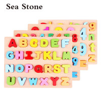 Uppercase Lowercase ABC Early Learning Toy Alphabet Number Puzzle Preschool Educational Baby Toys For Kids Children
