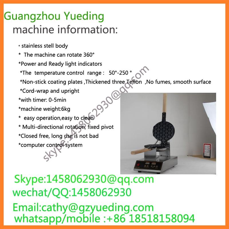 China QQ egg machine for sale
