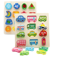 Wooden Montessori Educational Toys 3D Puzzle Games Board Baby Hand Grasping Transportation Shapes Farm Cartoon Children Kids