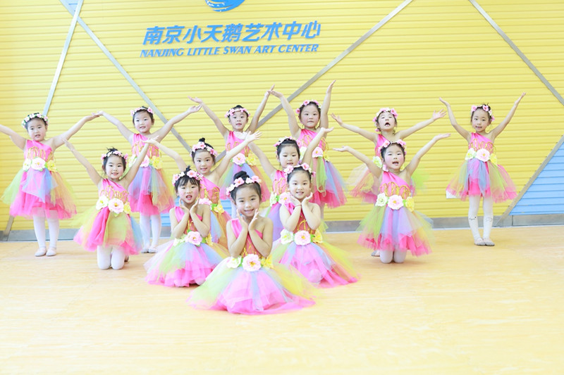 Image 4 - Colorful flowers standart salsa dance dress for girls Sexy modern dance costume for girls dance wear childrens kids competitiondress for dance girldresses for dancingdance wear for girls -
