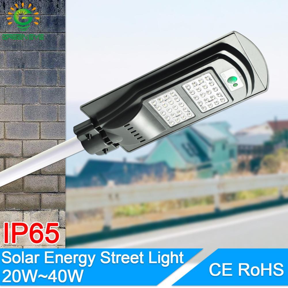 Solar Led Street Light 20W 40W For Home Garden Fence PIR Motion Sensor Detection Wall Lamps Solar Waterproof Led Light Outdoor
