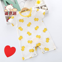Baby Clothing Cotton 2017 Hot Selling littleYellow Duck Spring Newborn Baby Boy Girl Romper Clothes Long Sleeve Infant Product