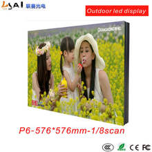 OutdooP6 LED Display Display cabinet 576*576mm 1/8 scan LED display products/P10/P8/P5/P4/P3 цена