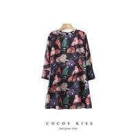 2018 sommer Vintage Kleid Frauen Kimono Tiger Druck Oansatz Reich Taille frauen Mini Kleider