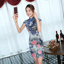 Jin'e 2016 New Pattern Short Summer Cheongsam Qun Xianshou Riches And Honour Printing Silk Cheongsam Factory Direct Wholesale