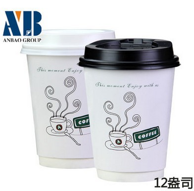 Online Buy Wholesale Disposable Tea Cups From China