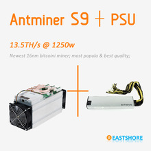 [SOLD OUT] Bitcoin Miner Antminer S9 13.5TH Asic Miner Newest 16nm Btc Miner Better Than Antminer S7 With PSU
