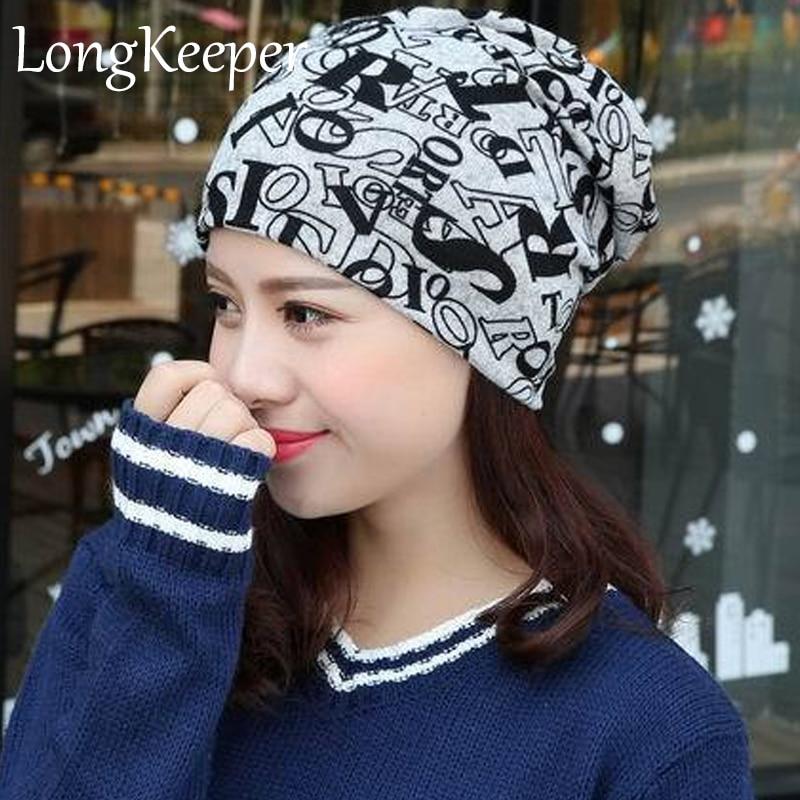 Hot Sale Korean Women Piles Cap Cover Headgear Warm Beanies Winter Scarf Knitted Hat Hip-hot Skullies girls Gorros women Beanies