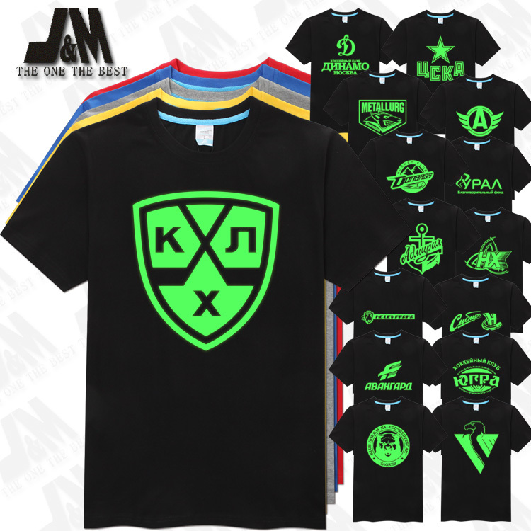 Detail Feedback Questions about KHL Team Logo Print Men T Shirt Kontinental  Hockey League Team Glowed Tshirt shine At night on Aliexpress.com  9849ffb1e47