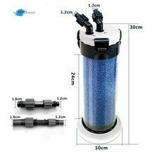 Atman Pre filter for aquarium fish tank external filter barrel QZ30 turtle