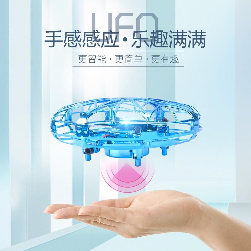 Indução gesto disco voador ufo quatro-eixo indução veículo suspenso uav criança brinquedo mão jogar avião uva brinquedo do miúdo dom do menino