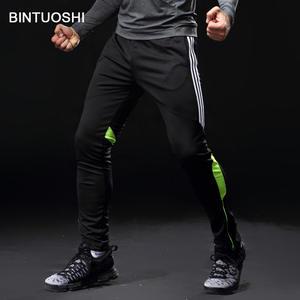 3b1bd44597c BINTUOSHI Soccer Training Pants plus size 5XL Jogging Fitness Workout  Running Sport
