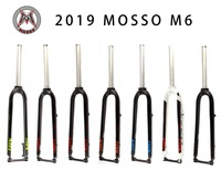 2018 MOSSO M6 26 27.5 29 hard disc fork MTB mountain bike disc brakes bicycle accessories updated from M5
