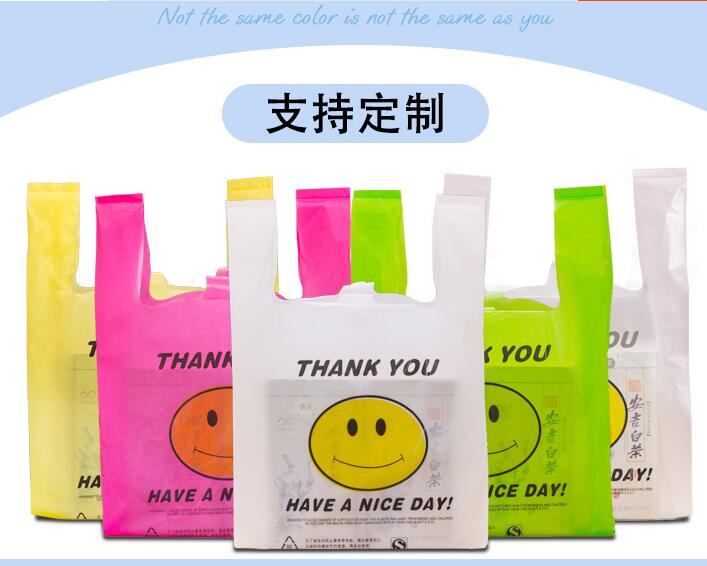 4 sizes 50pcs Cheap Smile face supermarket shopping bag vest bag plastic bags with handle snack boutique plastic bag ...