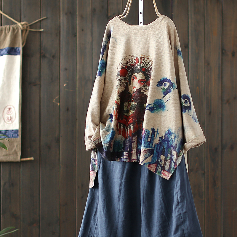 2018 Female New Autumn And Spring Plus Size Loose Irregular Color Dyed Sweater Literary Pullover Sweater