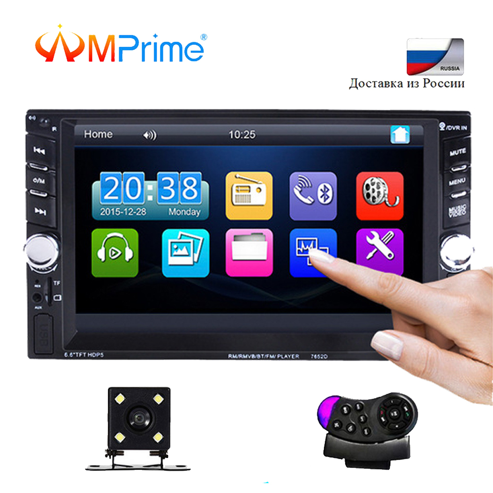 AMPrmie 2 Din In Dash Car Multimedia Player 6 6 inch LCD Touch screen Bluetooth Stereo