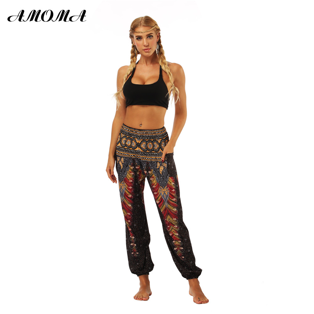 AMOMA Women's Harem Trousers Hippy Aladdin Boho Style Harem Pants Casual Bloomers Various Patterns