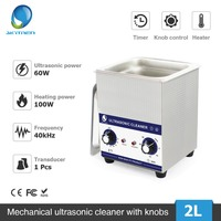 Skymen 2L 60W Ultrasonic Cleaner with Knob Control Dental Shave Glasses Ring Metal Parts Nail Tools Heater Timer
