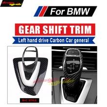 For BMW F01 F02 F03 F04 G11 G12 733i 735i 740i Universal Left hand drive Carbon Fiber car Gear Shift Knob Cover trim B+C Style