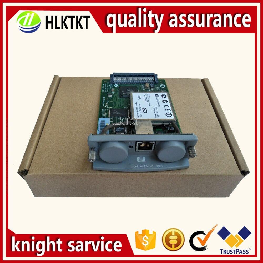 Used - JetDirect 690N network card J8007-61001 J8007-61005 J8007-69001 J8007-69005 J8007-69004
