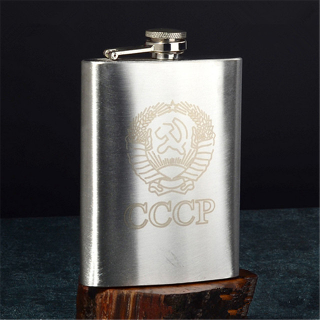 Portable 8 Oz Luxury Stainless Steel Hip Flask Whiskey Wine Bottle Retro Cccp Engraving Alcohol Pocket