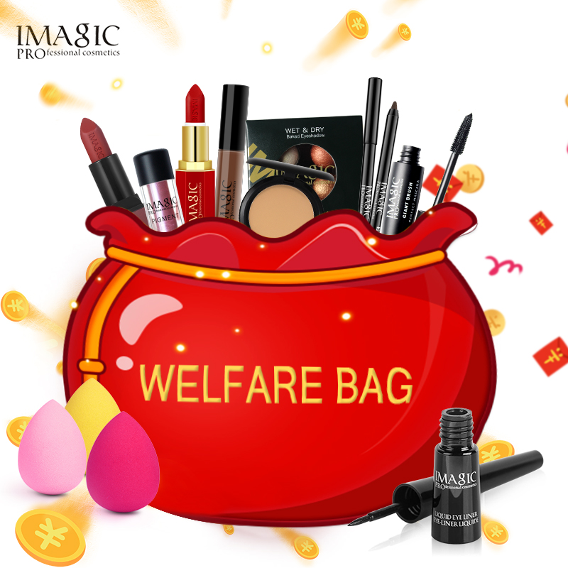 IMAGIC Birthday Gift Makeup Set Lucky Bag, delivered randomly, with top quality products, for eye shadow palette lip cosmetics g