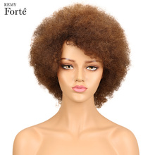 Remy Forte Real Short Human Hair Wigs Afro Kinky Curly Wig 100% Brazilian Remy Human Hair Short Wigs For Women P4/30 Colored Wig