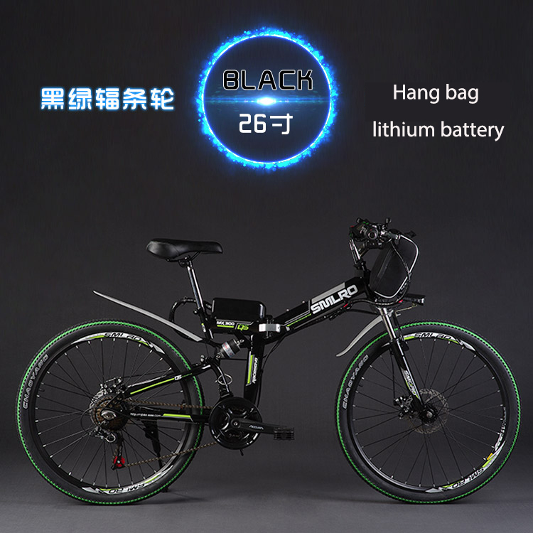 HTB1MtOsc8Cw3KVjSZFuq6AAOpXaM - Inch Folding Electrical Bicycle Electrical Bicycle 48 V Lithium Battery Off Street Mountain Bike 500w Motor Drive Electrical Bicycle