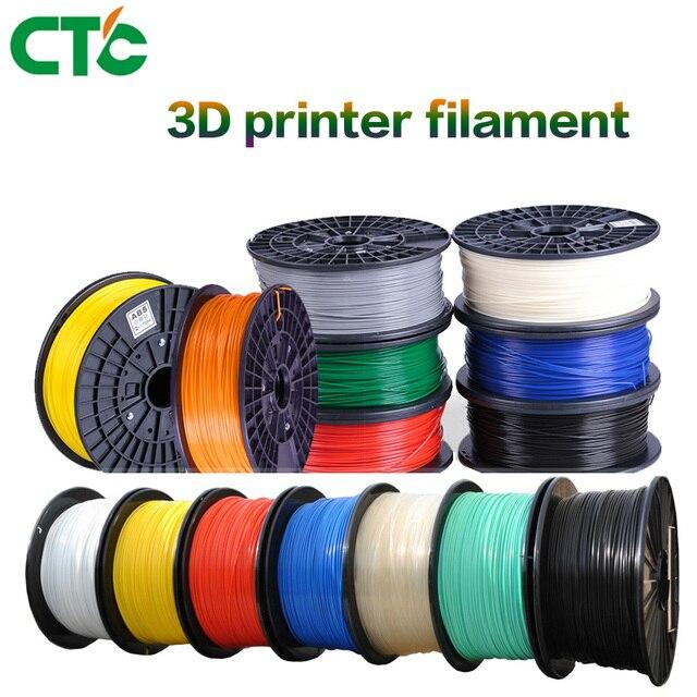 CTC 3D Printer Filament PLA  1.75mm Plastic Rubber Consumables Material For 3D Printing Materials