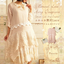 Японский Mori Girl кружево Цветочные полые оборками платье для женщин Сплошной хлопок Половина рукава Вышивка асимметричные платья V281