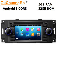 Ouchuangbo android 8.0 auto radio gps 8 core for Chrysler 300C PT Cruiser Dodge Ram Jeep Grand Cherokee with 2GB+32GB S200