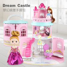 Doll house birthday gifts Children's day gift house doll castle miniature dollhouse dolls handbag toys for children(China)