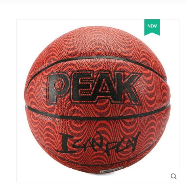 Nouvel été basketball pour hommes en plein air authentique 7th à l'usure de boule jeunes étudiants avec balle balle molle PU basket-ball fournitures