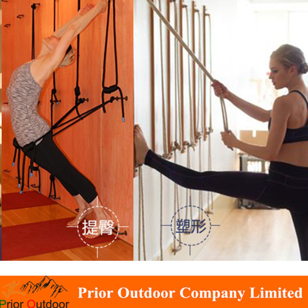 Yoga Rope-12mm Thickness-For Ramamani Iyengar Yoga Institute- The full set Yoga wall Rope купить
