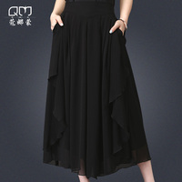Summer chiffon 7 wide leg pants female loose thin culottes harem pants seven culottes free shipping