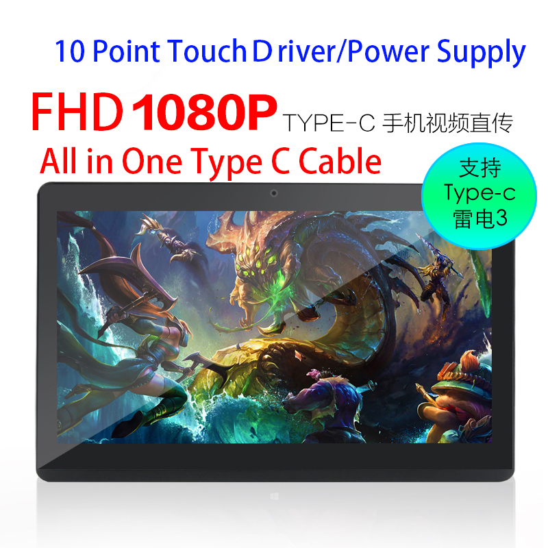 13.3 Inch 10 Point Touch Screen 1920x1080 Monitor Type C HDR 1080P Display USB Power  PS4 XBOX NS Mini Mac Computer Laptop