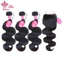 Queen Hair Products Brazilian Virgin Hair Body Wave Brazilian Hair Weave Bundles Unprocessed Human Hair Extension FAST SHIPPING
