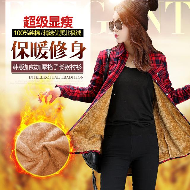 2016 la nueva señora y camisas de franela de invierno chaqueta caliente larga de las mujeres de ocio engrosamiento abrigo de manga larga camisa de cuadros