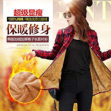 2016 the new lady and flannel shirts winter jacket women long warm leisure thickening coat long-sleeved plaid shirt