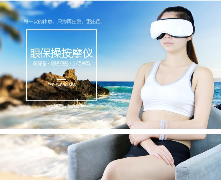 Electric Air pressure Eye massager with mp3 functions Wireless vibration eye magnetic far-infrared heating Usb eye care glasses air pressure infrared eye massager vibration music magnetic heating eye massage eye care