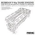 Meng Modelo SPS-028 1/35 Russa V-84 Tank Engine para TS-014/028 & T-72 Modelos
