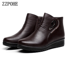 16 autumn and winter new fashion mother cotton shoes in the old warm snow boots big size pregnant women comfortable