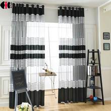 Белые черные полосатые шторы для спальни гостиной простые современные