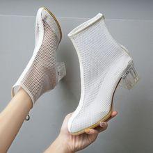 2019 الجوف تنفس المرأة الأحذية الكريستال الشفاف عالية الكعب الأزياء والأحذية السيدات الكعوب الجوارب الكاحل صناديل للنساء عارضة